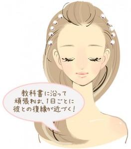illust_girl
