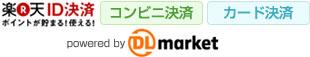 logo_payment