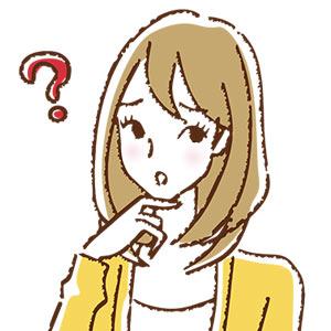 女性_疑問